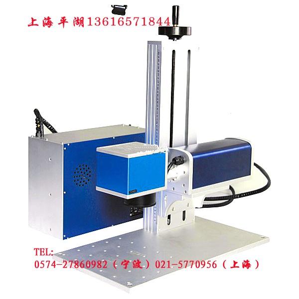 供应上海平湖光纤激光打标机 舟山光纤激光打标机