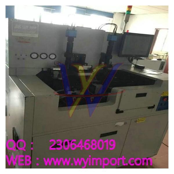 旧机器设备进口上海要办理哪些手续