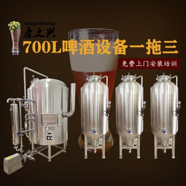 开封康之兴 原浆啤酒设备 豪华啤酒设备 上乘选材 经久耐用