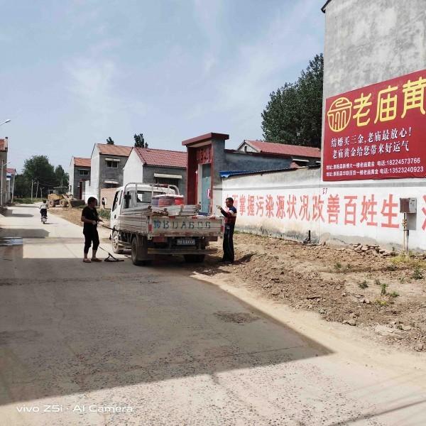 郑州户外墙体广告协助民墙挂布广告树立成长计划