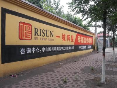 郑州农村墙体广告民墙