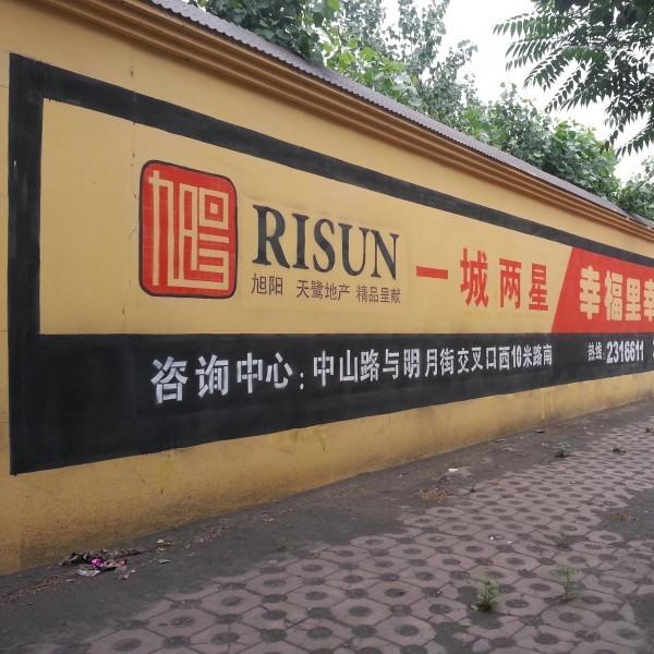郑州农村墙体广告民墙挂布广告为新的憧憬导航