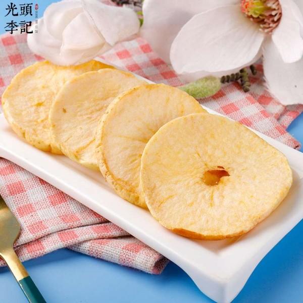 苹果脆果蔬脆厂家原料散货供应生产加工代理加盟批发订制