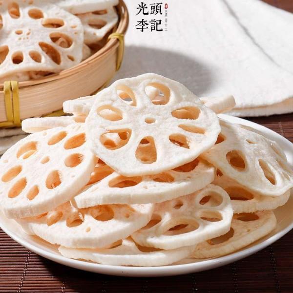 莲藕脆果蔬脆厂家原料散货供应生产加工代理加盟批发订制