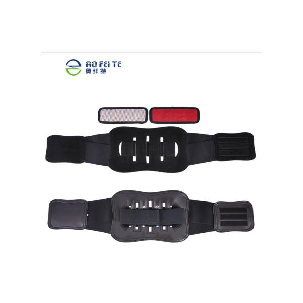 Y202奥非特钢板曲度护腰运动钢板