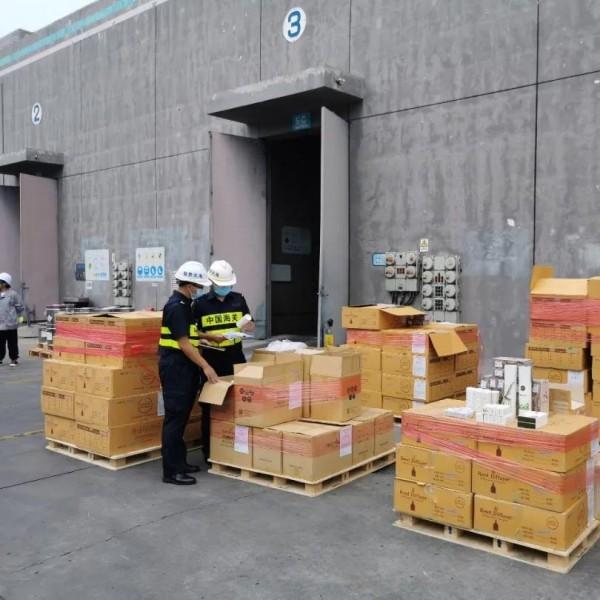 上海进口危险品报关申报流程