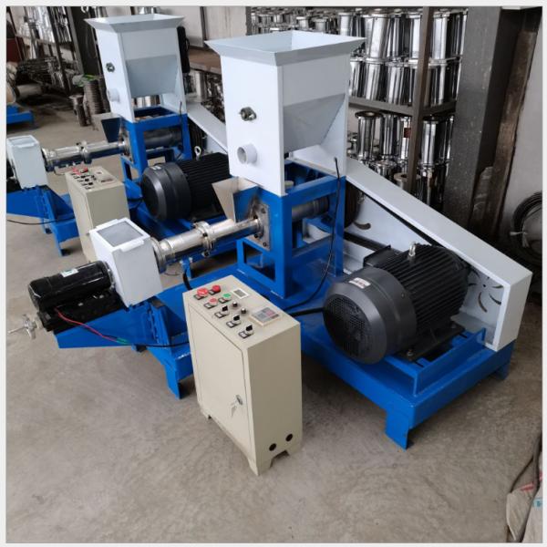 厂家直供饲料膨化设备 宠物食品膨化机 上门安装调试带技术配方