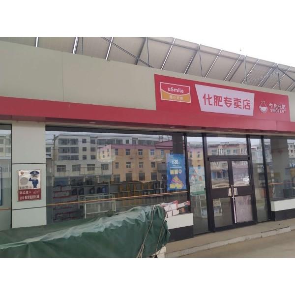 陕西安康市灯箱布门头广告创意设计安康市实体店门头广告