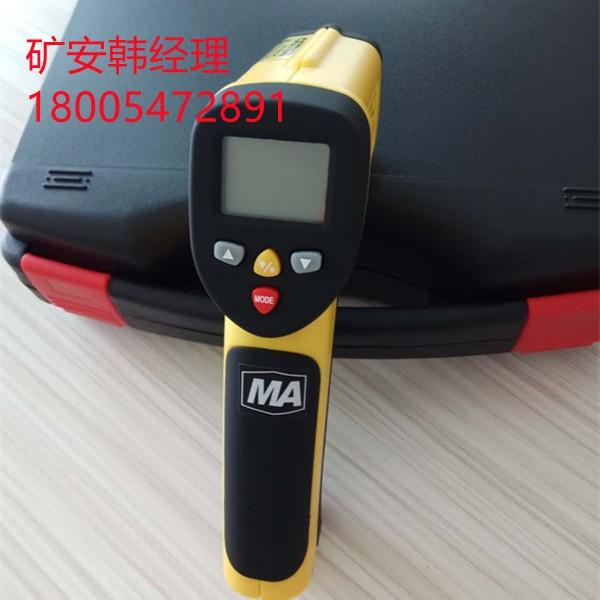 生产厂家 CWH600矿用本安型红外测温仪批发  山东东达