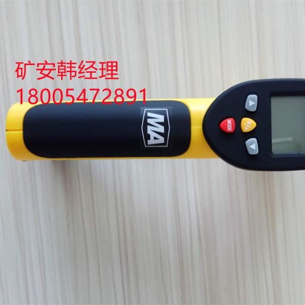 CWH850矿用本安型红外测温仪  厂家直销  山东东达