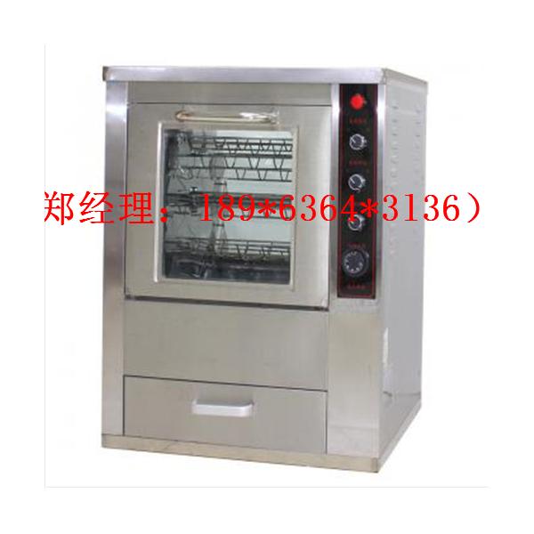 滁州浩博30公斤立式烤地瓜机