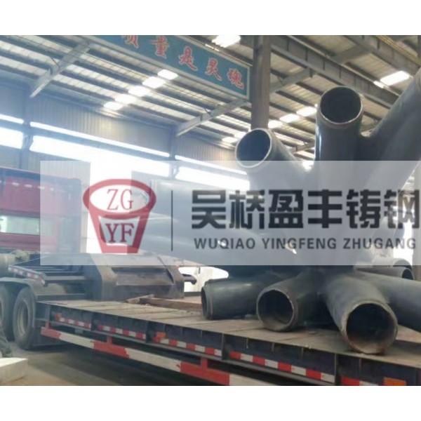 钢结构铸钢节点生产技术工艺