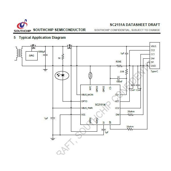 SC2151AQDER-南芯-快速电荷控制器