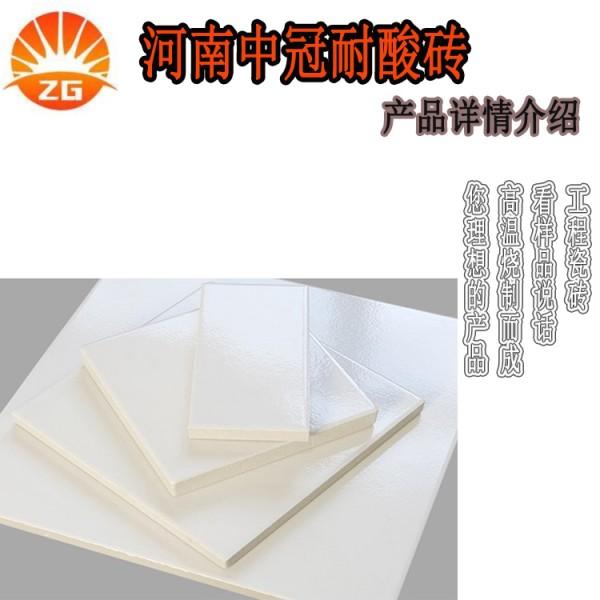 异性耐酸砖国标类型L