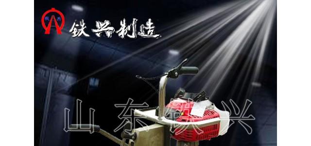 云南NGZ-31内燃钻孔机 内六角螺钉