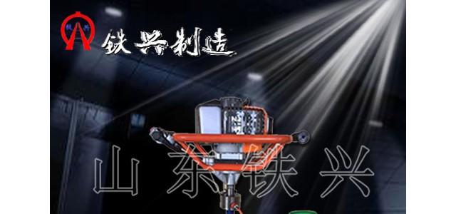 扬州NLQ-45内燃竖螺栓钻组成结构