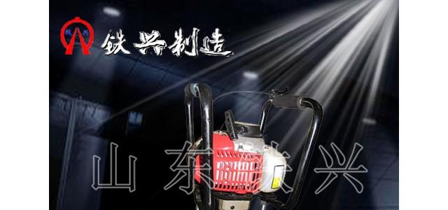十堰内燃木枕钻孔机工作原理
