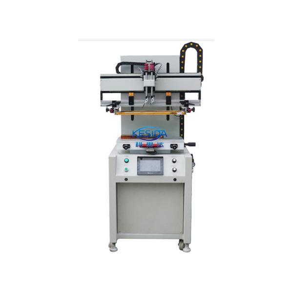 东莞市科思达2040电动高精度平面丝印机